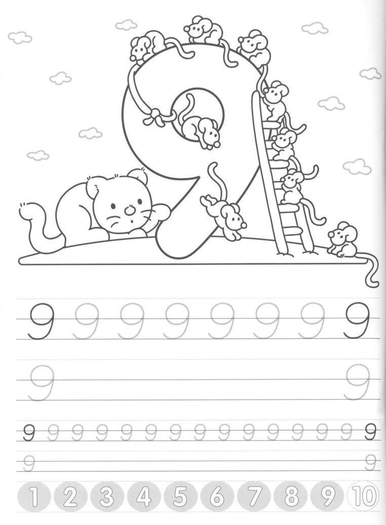 Cijfer 10 Kleurplaat 1 10 Writing Numbers Worksheets For Preschool And